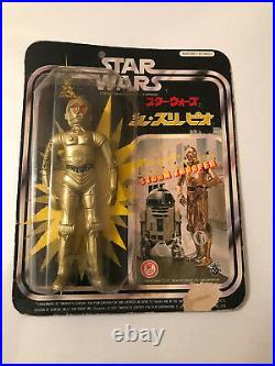 Vintage Takara Star Wars C-3PO 7 Action Figure Japan 1978 Rare MOC